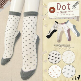 Adult sheer dot pattern dot see-through, see-through socks [23-24 cm, black beige pink Brown grey and cool socks socks dots socks summer fall scalloped girly natural girly