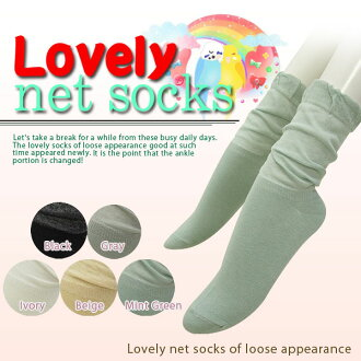 ★ lame x net ★ switching crew socks ♪ ♪ kalabari 5 colors!