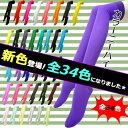 カラー ニーハイソックス【ゆうパケ送料無料】まとめ買いしたくなる!リーズナブルで高品質な日本製 ニーハイ 白 ホワ…