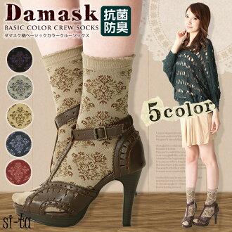 Handle basic color crew socks-damask damask [22-24 cm] [antibacterial deodorant, damask short socks damask pattern crew length socks socks damask