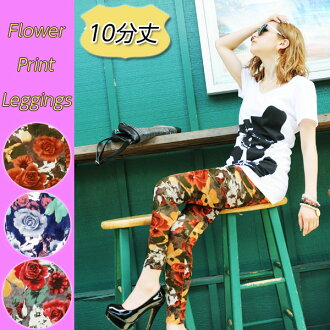 Floral print leggings 10 min length M size L size floral print フラワーレギンス flower print floral pattern leggings leg General leggings pants floral spats stretch leggings pants stretch