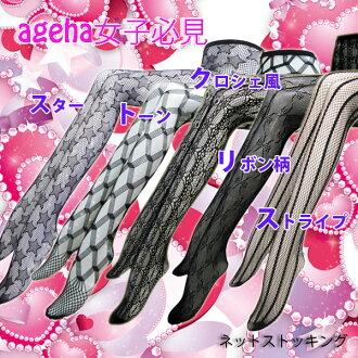 Little devil series? Star ♪ tone ♪ Clocher wind ♪ Ribbon pattern ♪ NET stockings