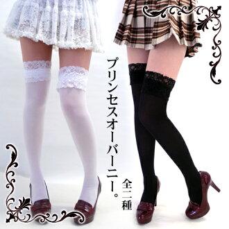 プリンセスレースオーバーニー Sox 2 colors in the Lolita recommended ★