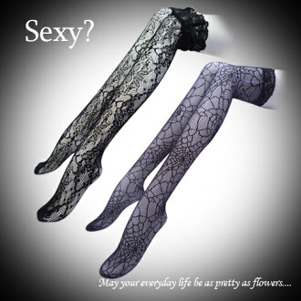 Fancy pattern level ◎! Lace garter stocking ★