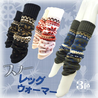 Xmas fair store products! Winter perfect snow pattern leg warmers! winter protection ★ tights as well.