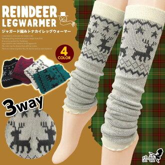 Knitted Jacquard sensitive skin Jacquard nylon cotton arm warmer knee high socks warm not scratchy reindeer leg warmers 3-way stretch stretch fit