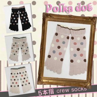 Dot babe ★ 5 toe crew socks ♪ rubber mouth loose at the cute frilly ☆ foot stuffiness prevention ☆ from cute as a room putting on fun! ♪ ♪