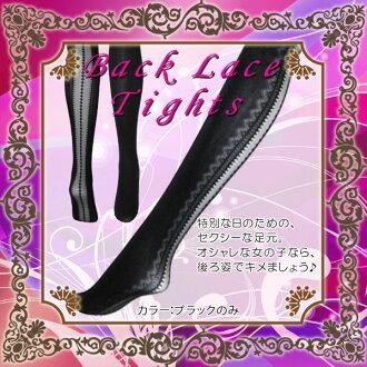 ★ Buckley's pattern tights of SEXY origin♪