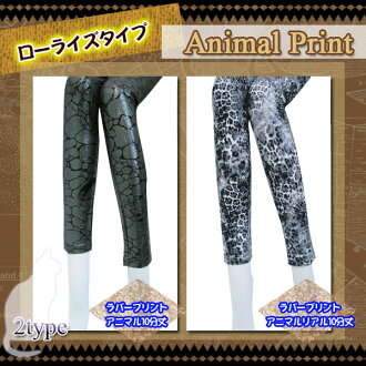 ☆ loverprintanimal series ☆ 10 minutes-length leggings.