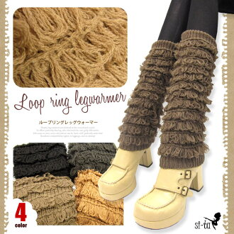 Leg warmers looped knit rumpled chill take volume volume feet warm tights leggings skinny and with excellent legroom was, coming against the warm warm cold come legwear