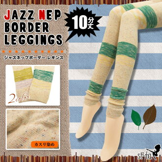 Mountain girl leggings ジャズネップボーダーレギンス climbing outdoors ethnic Asian fashion outdoor festivals dates spats stretch mix knit loosely knit