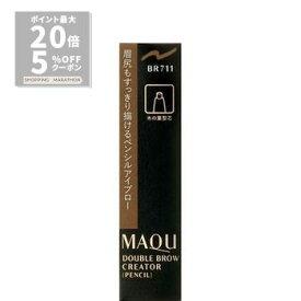 【メール便対応】マキアージュ ダブルブロークリエーター (ペンシル) BR711 (カートリッジ)
