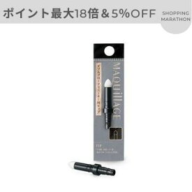 【メール便対応】マキアージュ ダブルブロークリエーター用(アイブロウ)チップ