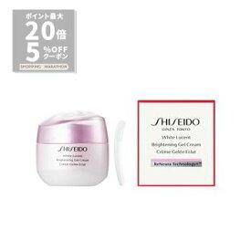 【スーパーSALE】資生堂 SHIDEIDO ホワイトルーセント ブライトニング ジェルクリーム 50g【国内正規品】