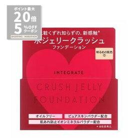【メール便対応】インテグレート 水ジェリークラッシュ 0 18g