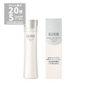 【エリクシール ホワイト】クリアローションT3とてもしっとり(医薬部外品)170ml