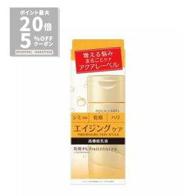 【スーパーSALE】アクアレーベル バウンシングケア(エイジングケア) ミルク (医薬部外品) 130ml