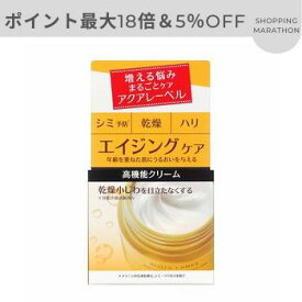 【スーパーSALE】アクアレーベル バウンシングケア(エイジングケア) クリーム (医薬部外品) 50g