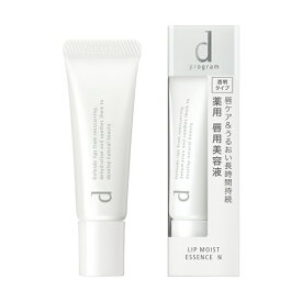 【d プログラム】リップモイストエッセンスN 10g(医薬部外品)