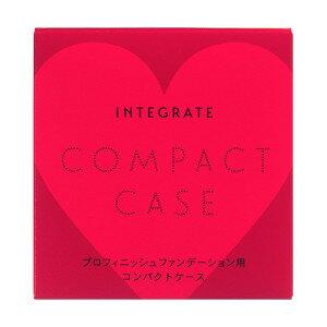 5%OFFお詫びクーポン有!【メール便100円】【インテグレート】コンパクトケースR