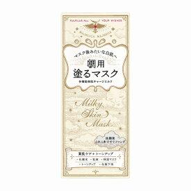 【メール便対応】マジョリカ マジョルカ ミルキースキンマスク グリーンミントフローラルの香り(赤みやニキビ跡カバー)45g