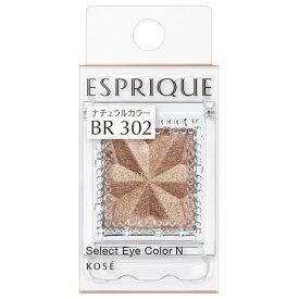 エスプリーク セレクト アイカラー N BR302 1.5g