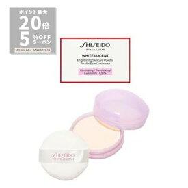 【スーパーSALE】資生堂 ホワイトルーセント ブライトニング スキンケアパウダー N 25g