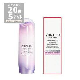 SHISEIDO ホワイトルーセント イルミネーティング マイクロS セラム (医薬部外品) 30ml