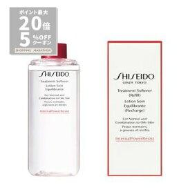 【スーパーSALE】資生堂 トリートメントソフナー(さっぱり)レフィル 150ml 【3日分サンプルプレゼント】SHISEIDO
