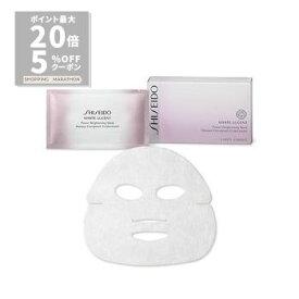 【スーパーSALE】資生堂 ホワイトルーセントパワーブライトニング マスク【国内正規品】