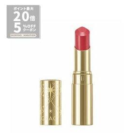 【インテグレート グレイシィ】プレミアムルージュ RS02 4g