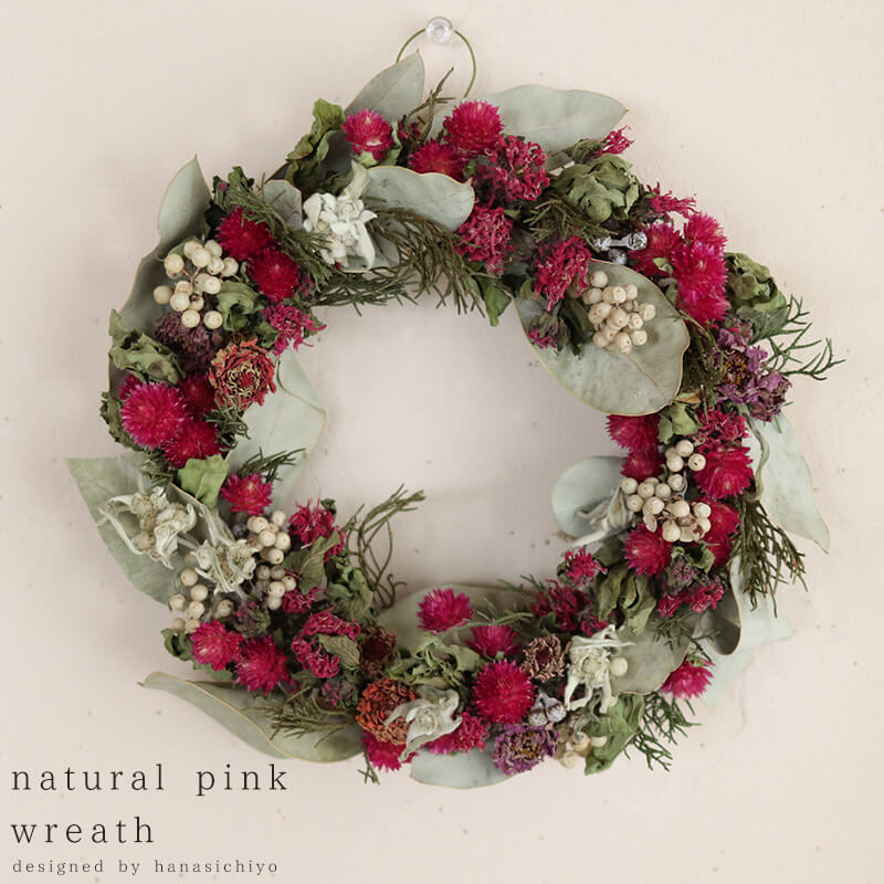 ナチュラルピンクリース * 大人のラズベリーピンクが上品で美しいナチュラルでエレガントなドライフラワーリース