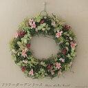 小さなお庭のようにかわいい * フラワーガーデンリース / プリザーブドフラワー お祝い お誕生日 ナチュラル インテリア ピンク 内祝…