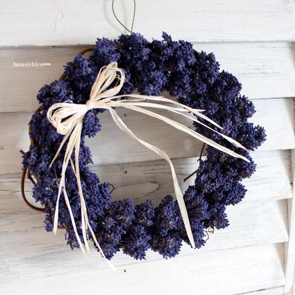 富良野ラベンダーリースL ドライフラワー ギフト お祝い お誕生日 お礼 ホワイトデー プレゼント 母の日 敬老の日 結婚祝い 新築祝い