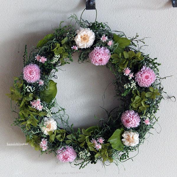 【送料無料】ミニダリアのピンクナチュラルリース/プリザーブドフラワー*お祝い・お誕生日・お礼・敬老の日・内祝い・新築祝い・開店祝い・ホワイトデー・アレンジメント・プレゼント・母の日・結婚祝い・ウェディング