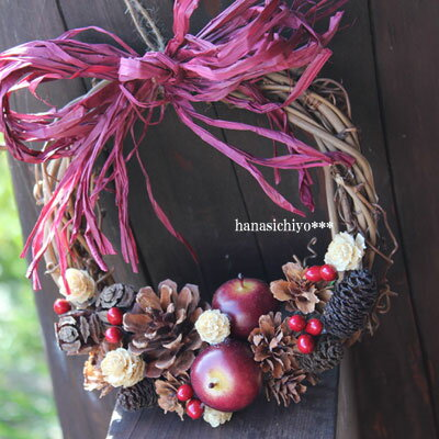赤リンゴリースミニ/りんご・玄関外用・クリスマスリース・ギフト・お祝い・お誕生日・お礼・ホワイトデー・プレゼント・母の日・敬老の日・結婚祝い・新築祝い