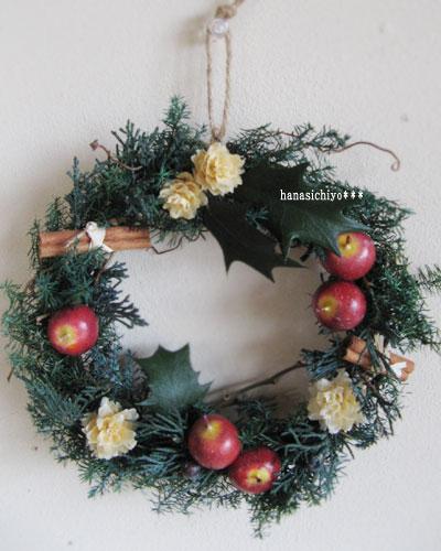 手作りキット◆クリスマスキャロルS/プリザーブドフラワー・クリスマスリース・りんご・ギフト・お祝い・お誕生日・お礼・ホワイトデー・プレゼント・母の日・敬老の日・結婚祝い・新築祝い