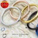 指輪 リング 送料無料 サージカルステンレスリング プレゼント メンズ レディース 6号7号8号9号10号11号12号13号14号1…