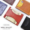 【60代男性】父の還暦祝いにプレゼント!メンズ財布のおすすめは?