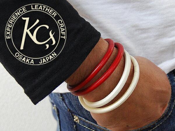 【KC,s】重ね着けもオシャレ♪ペアでオススメ♪Sフックロングレザーブレス【送料無料】【メンズ】【本革】【レザー】【バランス】【smtb-tk】 バレンタイン