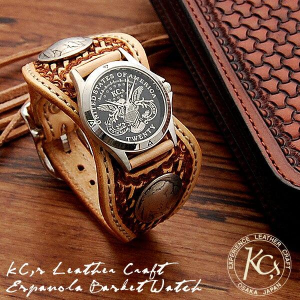 【KC,s】【smtb-tk】エスパニョーラ・バスケット・ウォッチブレス /腕時計【送料無料】【メンズ】【本革】【レザー】【マラソン1112P10】【マラソン2011冬_ファッション】 バレンタイン