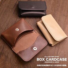 18d4a831a77c KC,s ケイシイズ ボックスカードケース BOXタイプ メンズ レディース 男性用 女性用 カード
