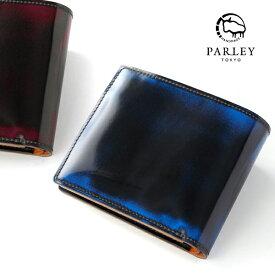 6076d5b96d13 二つ折り財布 革工房 PARLEY【送料無料】パーリィークラシックシリーズ キップレザー製
