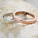 指輪 リング【送料無料】MOON RING サージカルステンレスリング ファッションリング ☆ハート型 プレゼントに♪【メン…
