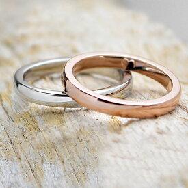 指輪 リング【送料無料】MOON RING サージカルステンレスリング ファッションリング ☆ハート型 プレゼントに♪【メンズ】【レディース】【指輪】【6号7号8号9号10号11号12号13号14号15号16号17号18号19号20号21号23号】シルバー ピンクゴールド バレンタイン