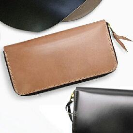 d4bdaae1efd5 楽天市場】メンズ財布(ブランドリキエル・オム,レッドウィング)(財布 ...