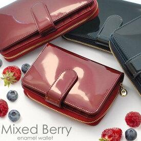 送料無料 財布 レディース 長財布 ラウンドファスナー コンパクト ミニ財布 小さい財布 おしゃれ 可愛い かわいい 選べるサイズ エナメル