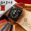 【栃木レザー AAランク】 アップルウォッチ バンド ベルト apple watch series 6 5 4 3 2 1 革 レザー 本革 38mm 40mm…