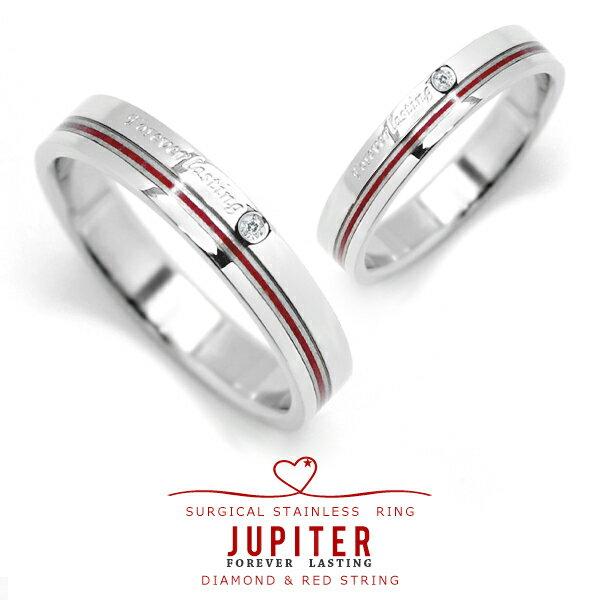 ジュピター 指輪 リング 送料無料 サージカルステンレスリング 天然ダイヤモンド入り ペアで持てるRING JUPITER ジュピター 316L 金属アレルギー 安心 ペア 細い 可愛い かわいい おしゃれ サージカル ステンレス プチプラ シンプル バレンタイン