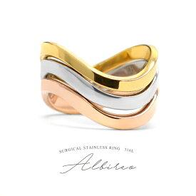 指輪 リング サージカルステンレスリング 送料無料 アルビレオ プレゼント ペアリング メンズ レディース エンゲージリング シルバー ゴールド ピンクゴールド 5号7号9号11号13号15号17号19号21号 可愛い かわいい おしゃれ かっこいい 重ねづけ バレンタイン